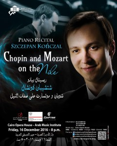 recital-in-arab-music-institute